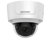 Hikvision DS-2CD2727MHCD-AT