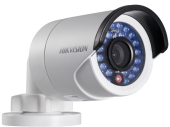 Hikvision DS-2CD3042WDN-I/B