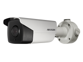 Hikvision DS-2CD3A26FWD-IZHS-MVS (2.8-12мм)